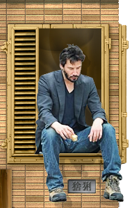 sad hungry Keanu Reeves cuckoo
